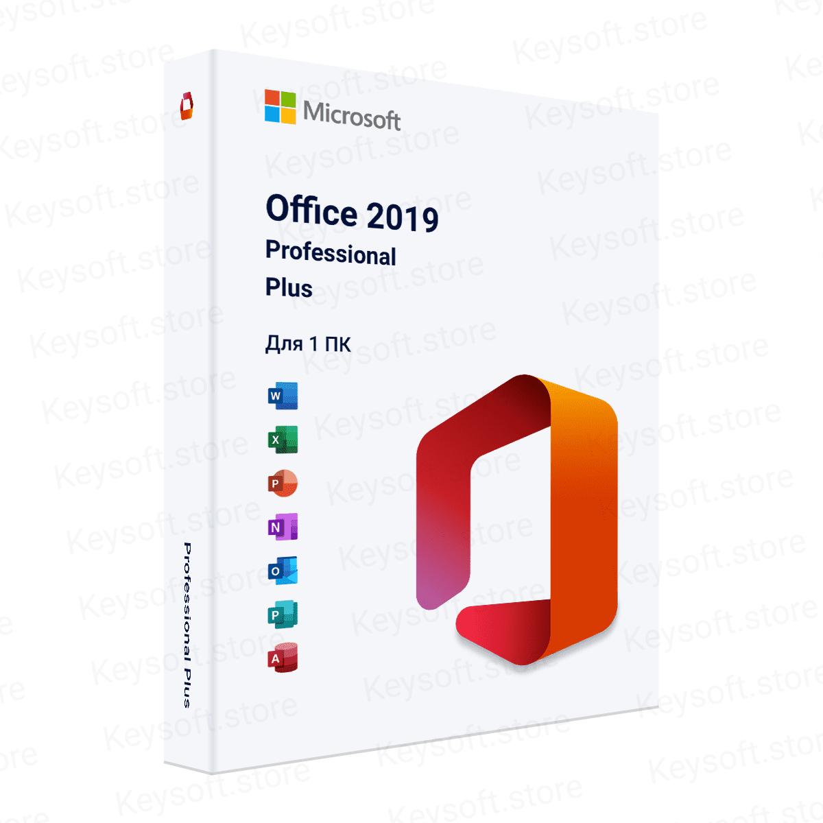 Купить лицензионные ключи активации для Microsoft Office 2019 Professional Plus - keysoft.store - Программы
