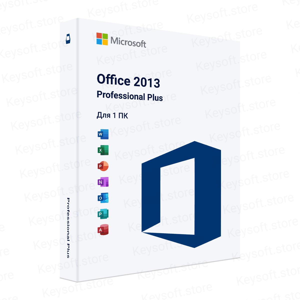 Купить лицензионные ключи активации для Microsoft Office 2013 Professional Plus - keysoft.store - Программы