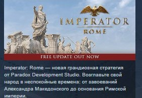 Купить лицензионный ключ Imperator: Rome Deluxe Edition 💎STEAM KEY ЛИЦЕНЗИЯ на SteamNinja.ru
