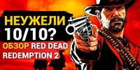 Red Dead Redemption 2 ULTIMATE+Borderlands 3 Super Deluxe +АВТОАКТИВАЦИЯ SPECIAL EDITION +ГАРАНТИЯ [EPICSTORE] PC (REGION FREE)