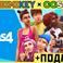 Sims 4 + Все дополнения (8 шт.) [ORIGIN] + подарок