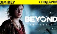 Купить аккаунт Beyond: Two Souls + подарок [EPIC] на Origin-Sell.com