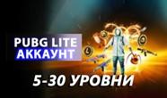 Купить аккаунт Рандом Аккаунт PUBG LITE на Origin-Sell.com