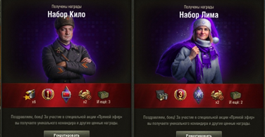 Купить аккаунт World of Tanks Package Kilo+Lima (Без King Tiger) на SteamNinja.ru