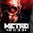 METRO 2033 steam gift OLD VERSION not REDUX / GLOBAL