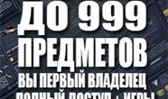 Купить аккаунт 💰🔥АККАУНТ CSGO от 10 до 200 предметов. ЛИЧНЫЙ. на SteamNinja.ru