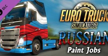 Купить лицензионный ключ Euro Truck Simulator 2 - Russian Paint Jobs Pack (DLC) на SteamNinja.ru