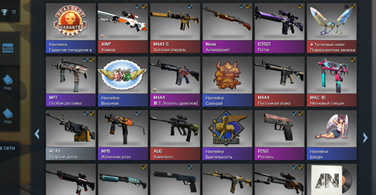 Купить аккаунт 💰🔥АККАУНТ CSGO от 6 до 200 предметов. ЛИЧНЫЙ. на SteamNinja.ru
