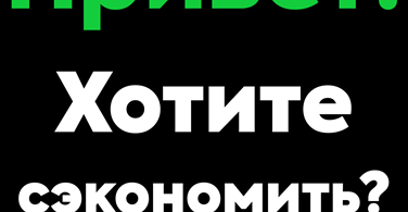 Купить лицензионный ключ VAMPIRE: THE MASQUERADE BLOODLINES 2 UNSANCTION + БОНУС на SteamNinja.ru