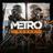 METRO REDUX BUNDLE | XBOX One | Цифровой код / КЛЮЧ