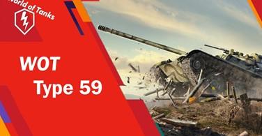 Купить аккаунт WoT аккаунт с Type 59 + Неактив от года + Гарантия на SteamNinja.ru