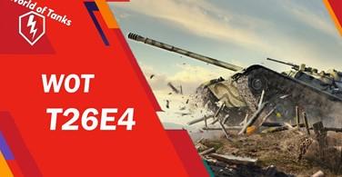 Купить аккаунт WoT аккаунт с T26E4 + Неактив от года + Гарантия на SteamNinja.ru
