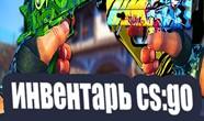 Купить аккаунт 💰🔥АККАУНТ CSGO от 30 до 200 предметов. ЛИЧНЫЙ. на SteamNinja.ru