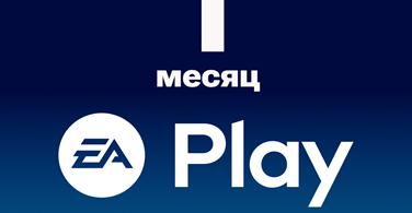 Купить лицензионный ключ 🎯 Mount & Blade 2: Bannerlord ✅ Steam 🔑 + 🎁 Подарок на SteamNinja.ru