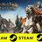 Mount Blade II Bannerlord (STEAM) (Region free)