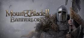 Mount & Blade II: Bannerlord ✅(Steam/RU)+ПОДАРОК