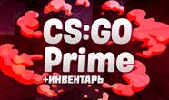 Купить аккаунт АККАУНТ CS:GO + PRIME   КС ГО ПРАЙМ на Origin-Sell.com