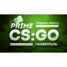 Counter-Strike Global Offensive CS GO [PRIME] + подарок