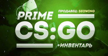 Аккаунт CS:GO origin sell