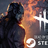 Dead by Daylight - STEAM (Region free)
