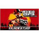 RED DEAD REDEMPTION 2 SPECIAL |STEAM НАВСЕГДА RDR 2|