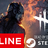 Dead by Daylight ОНЛАЙН (STEAM) (Region Free) DBL