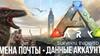 Купить аккаунт ARK: Survival Evolved  Epic Games 🌴Смена почты на Origin-Sell.com