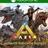 ARK: Survival Evolved Explorer´s Edition XBOX Ключ