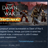 Dawn of War 2 Retribution The Last Standalone  STEAM