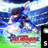 Captain Tsubasa: Rise of New Champions (Region free)