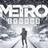 Metro Exodus STEAM ключ  Ру+ СНГ
