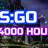 Аккаунт CS:GO  4500 часов Полный доступ