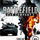 Battlefield Bad Company 2 + 4 игры  XBOX ONE Аренда