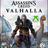 Assassins Creed Вальгалла - XBOX ONE и XS (GLOBAL)