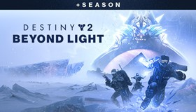 Destiny 2: Beyond Light+Season ✅(STEAM КЛЮЧ)+ПОДАРОК