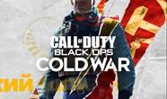 Купить аккаунт Call of Duty Black Ops Cold War - Ultimate Xbox one на Origin-Sell.com