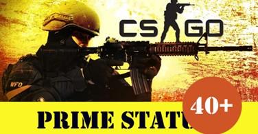 Купить аккаунт CS : GO PRIME с инвентарём до 40 + (КС ГО ПРАЙМ) на SteamNinja.ru