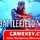 Battlefield V   С почтой и полной сменой  данных  