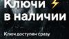 Купить лицензионный ключ RESIDENT EVIL 8 VILLAGE 💳БЕЗ КОМИССИИ И ПЕРЕПЛАТ✅ на SteamNinja.ru