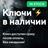 RESIDENT EVIL VILLAGE БЕЗ КОМИССИ STEAM КЛЮЧ
