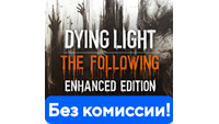 DYING LIGHT ENHANCED EDITION 💳✅БЕЗ КОМИССИИ + БОНУС