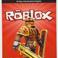 ⭐ ROBLOX 25 USD Подарочная карта ⭐