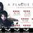 A Plague Tale: Innocence - STEAM (GLOBAL)