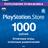 PlayStation Network (PSN)  1000 РУБ RU