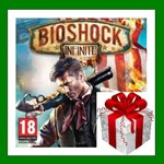 Bioshock Infinite - Steam RU-CIS-UA + ПОДАРОК