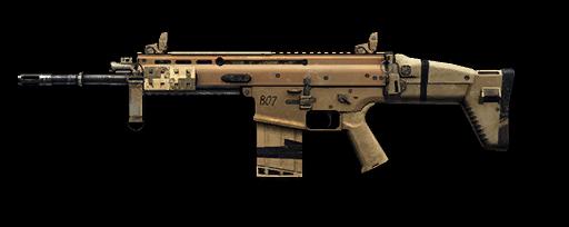 Warface 16 Bloody X7 макросы FN SCAR-H | EXAR-H 2019