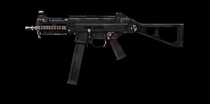 Warface 16 Bloody X7 макросы UMP | ЮМП версия 2019