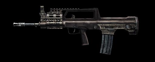 Warface 16 Bloody X7 макросы TYPE-97 | ТАЙП-97 | T27