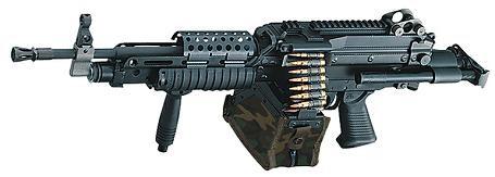 Warface 27 Bloody X7 макросы M249 Para | Пара | R249