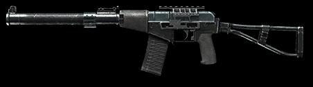 Warface 27 Bloody X7 макросы АС Вал Ультра пак | AR GAR